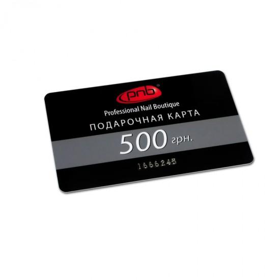 Подарункова карта PNB на 500 грн.