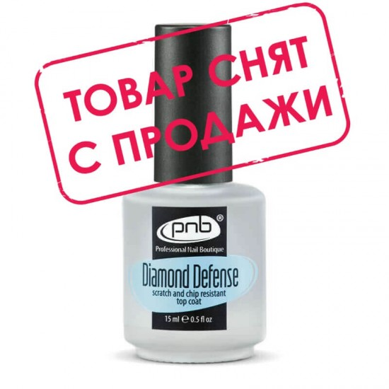 Diamond Defence, 15 ml