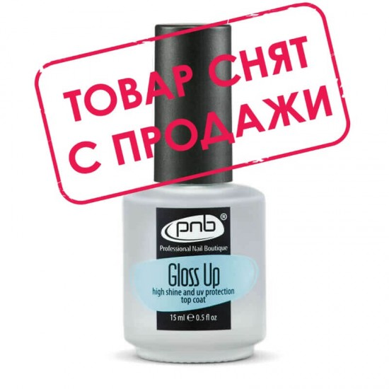 Gloss up, 15 ml