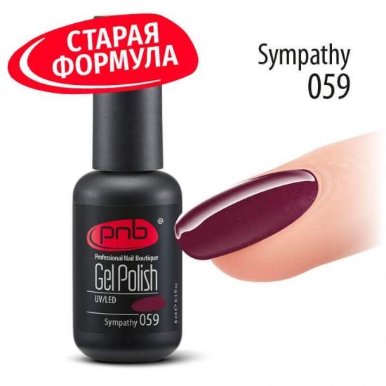 Гель лак PNB 059, 8 мл СТАРА ФОРМУЛА