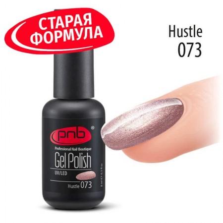 Гель лак PNB 073, 8 мл СТАРАЯ ФОРМУЛА