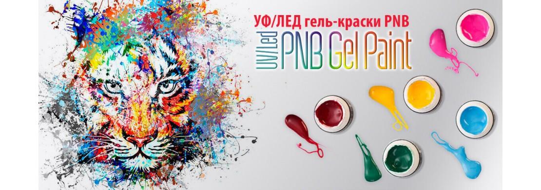 Гель краска PNB - незаменимый помощник в создании яркого дизайна
