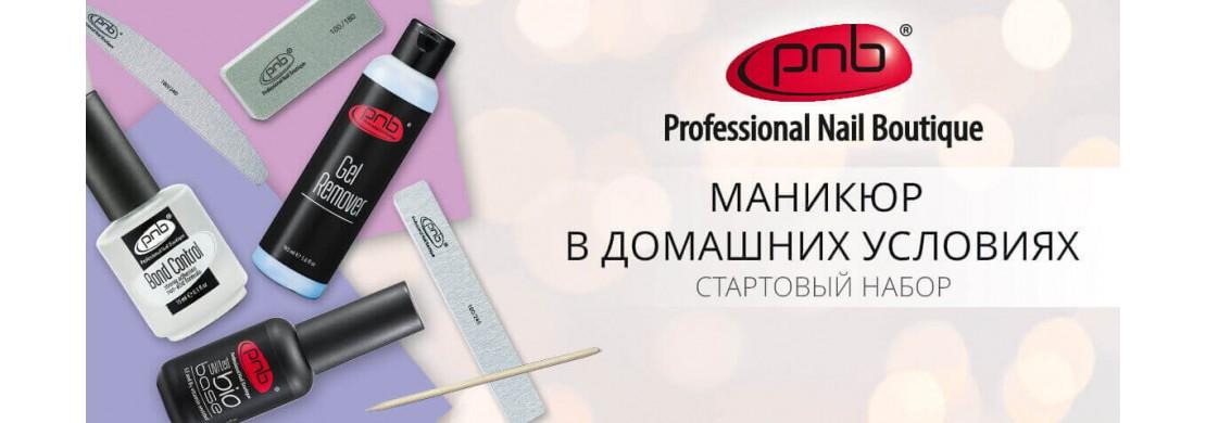 Маникюр гель лаками PNB в домашних условиях - легко и быстро