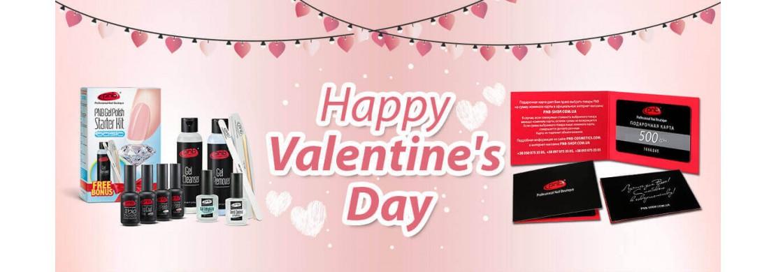 Что подарить любимой на день Св. Валентина?