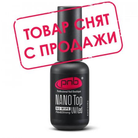Нано Топ без липкого слоя ПНБ / UV/LED Nano Top PNB No wipe, 8 мл