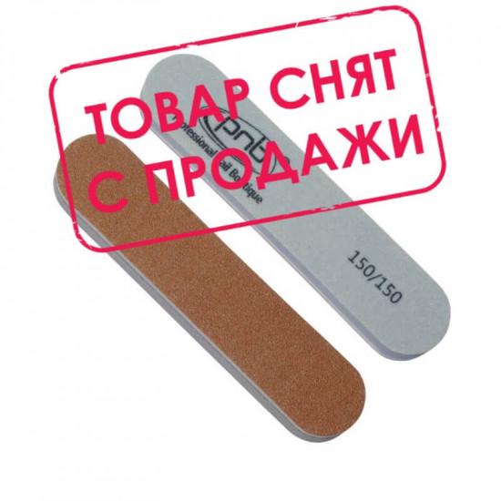Міні пилка-баф для нігтів 150/150 Gold Brown / Grey