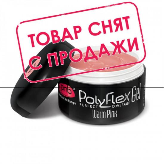 Полифлекс гель камуфлирующий теплый розовый/UV/LED PolyFlex Gel Warm Pink, 50 ml