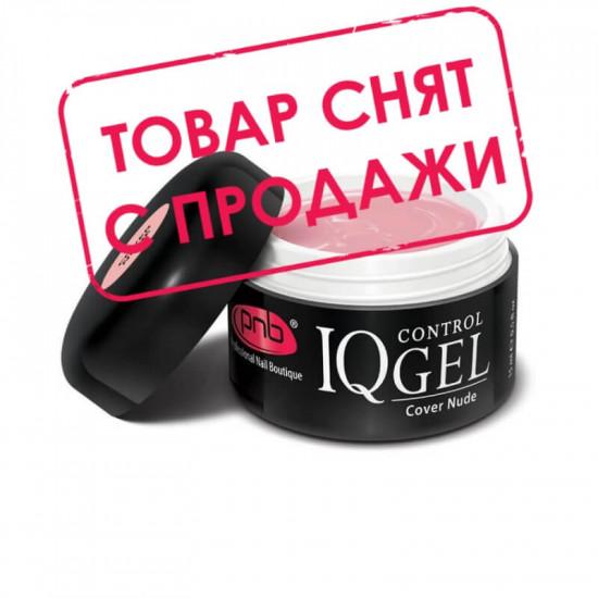 IQ Control Gel Cover Nude / Камуфлирующий нюдовый, бежево-розовый гель PNB 15 ml