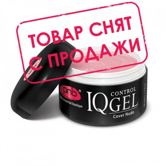 IQ Control Gel Cover Nude / Камуфлирующий нюдовый, бежево-розовый гель PNB 50 ml