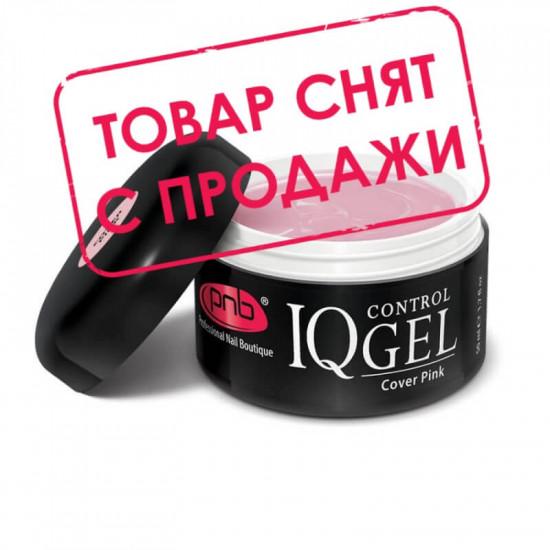IQ Control Gel Cover Pink / Камуфлюючий холодний рожевий гель 50 ml