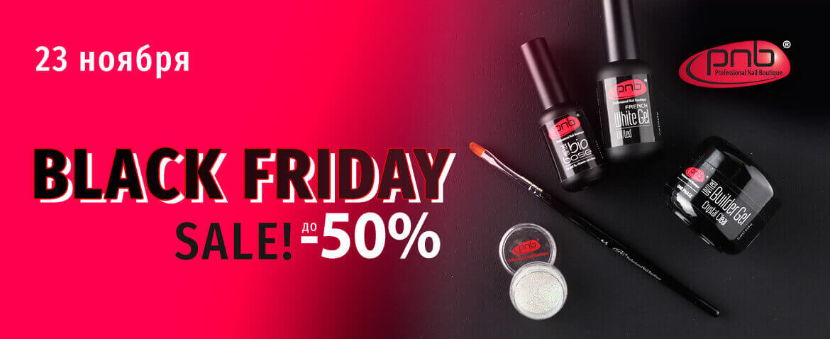 BLACK FRIDAY by PNB SALE 2018!
